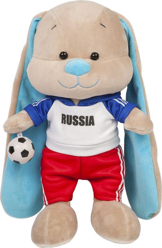 Jack & Lin Мягкая игрушка Зайчик Жак футболист с мячом 25 см