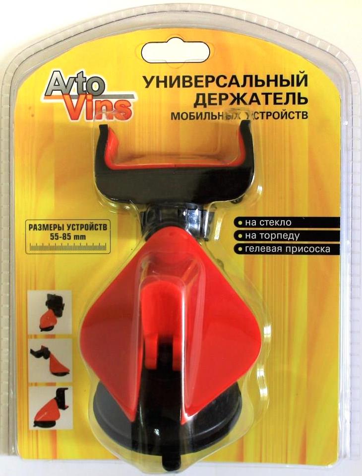 Универсальный держатель мобильных устройств AvtoVins держатель для мобильных телефонов dhl ems 30pcs cp 800