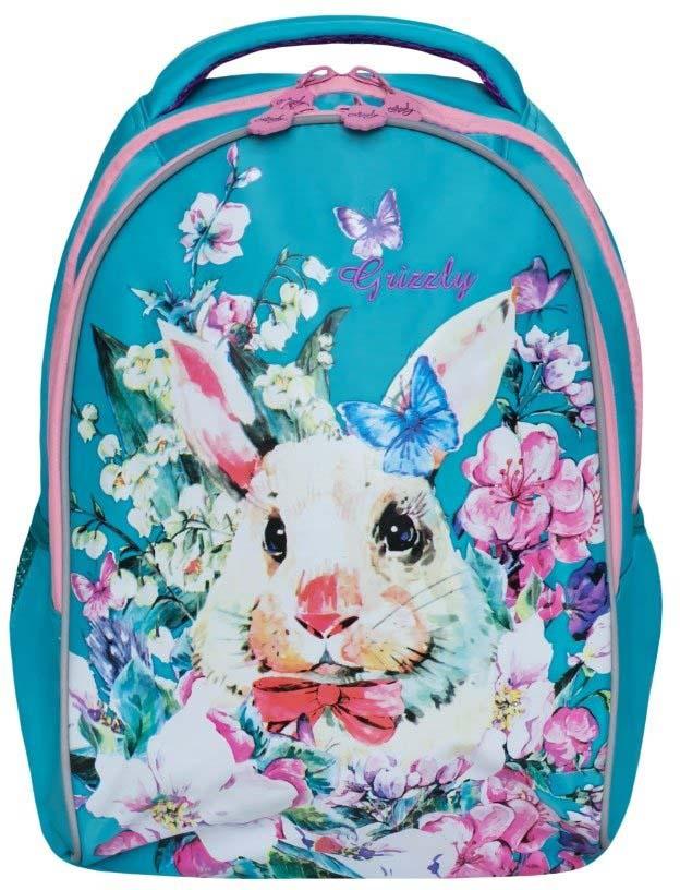 Grizzly Рюкзак школьный цвет голубой RG-868-3/3 пенал школьный круги голубой силикон 46157