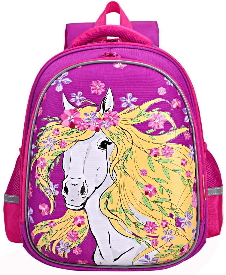 Grizzly Рюкзак школьный цвет лиловый RA-879-6/1 grizzly рюкзак школьный цвет фиолетовый ra 879 4 1