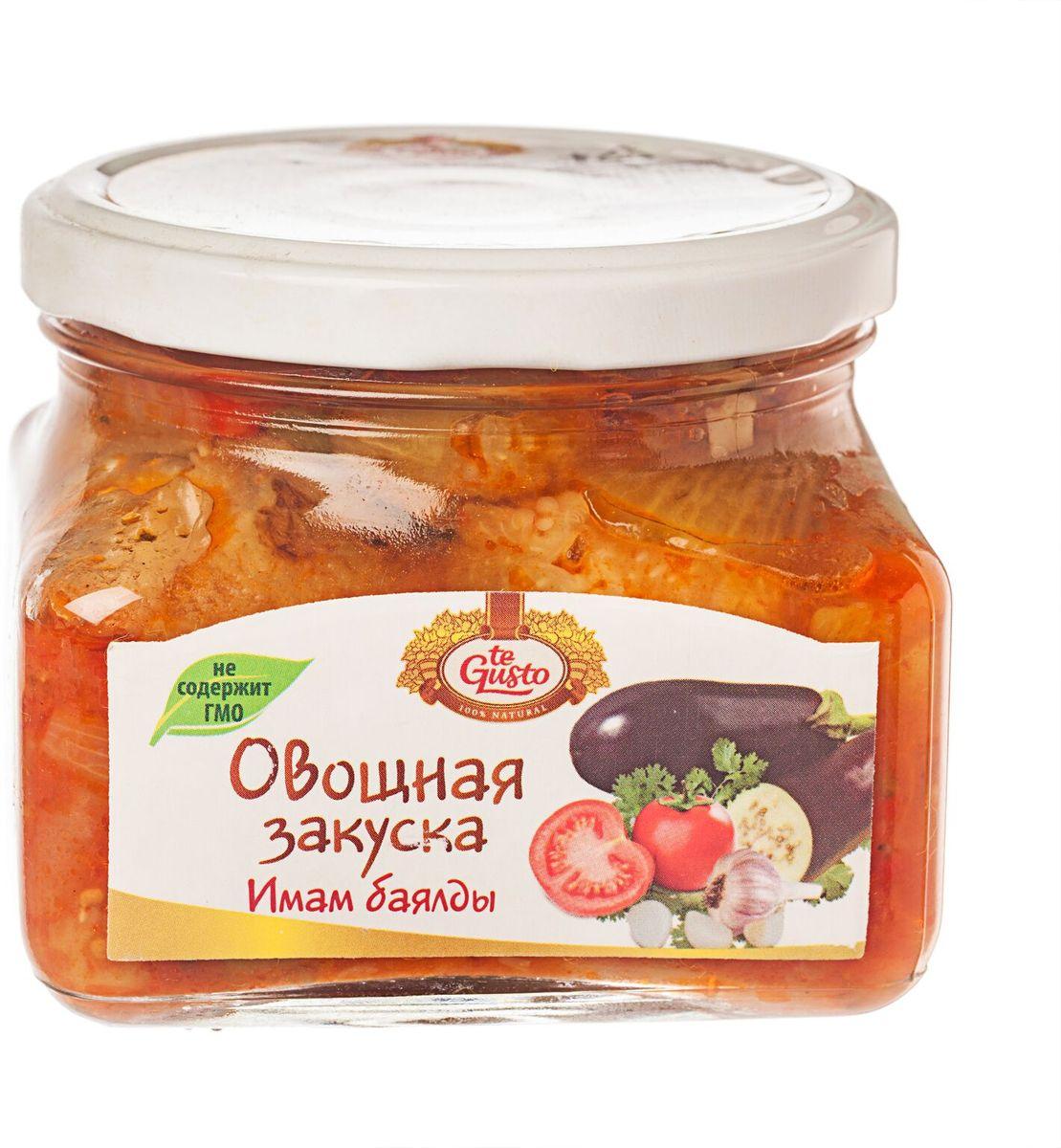 te Gusto Овощная закуска имам баялды, 340 г sababa баклажаны гриль рецепт по русски 300 г