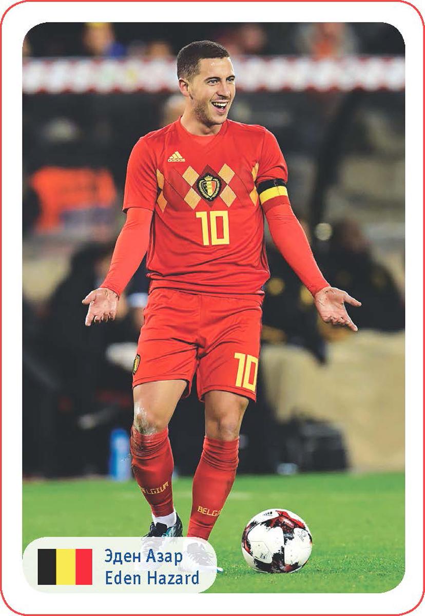 Футбольная карточка №12 Даринчи Эден Азар мяч футбольный select talento р 4 тренировочный облегченный дизайн 2018г бел зел крас чер