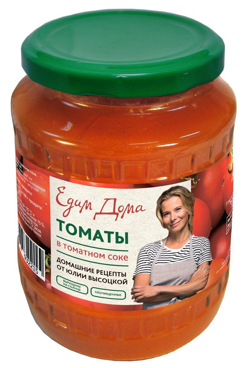 Едим дома Томаты в собственном соку, 670 г perfetto special томаты очищенные в собственном соку 400 г