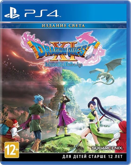 Zakazat.ru Dragon Quest XI: Echoes of an Elusive Age. Коллекционное издание (PS4)