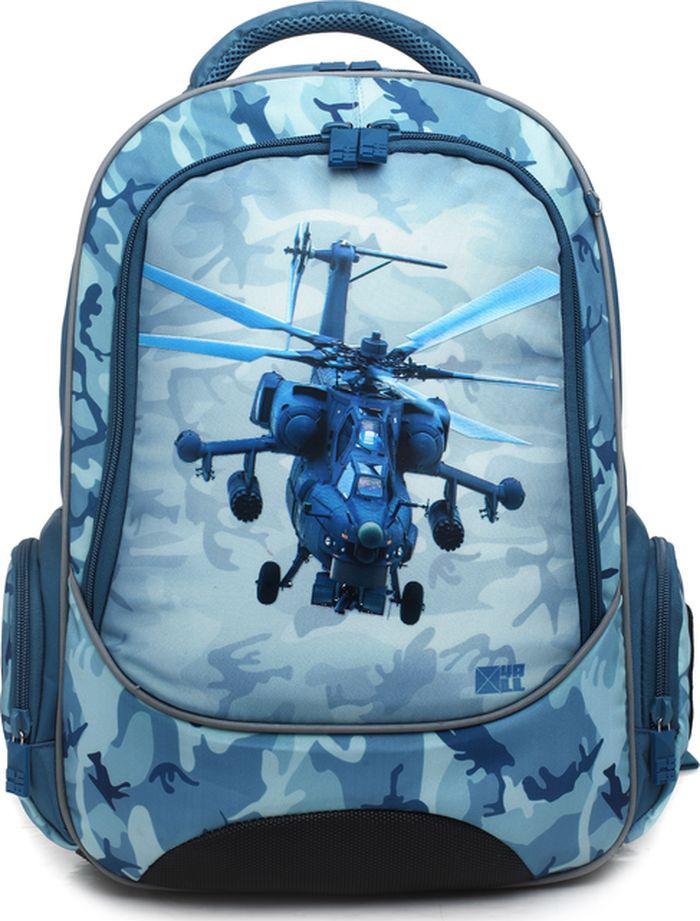 4ALL Ранец школьный School Вертолет школьный рюкзак 527 mochila infantil mochilas school bags