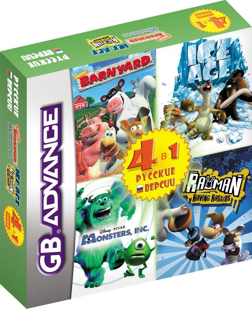 NewGame BS41003 4в1 игровой картридж для GBA rayman raving rabbids
