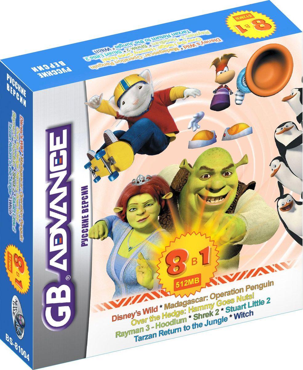 NewGame BS81004 8в1 игровой картридж для GBA rayman raving rabbids