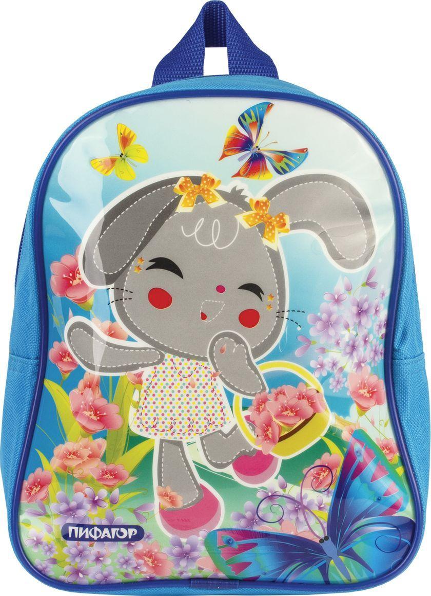 Пифагор Рюкзак дошкольный Зайка с цветочками цвет голубой 227054