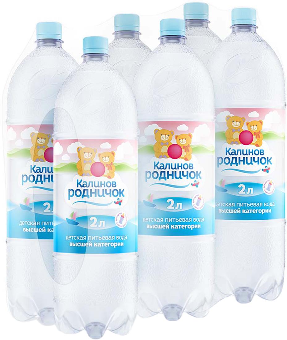 Вода Калинов Родничок для детей 6 шт х 2,0 л калинов родник питьевая артезианская негазированная вода 9 л