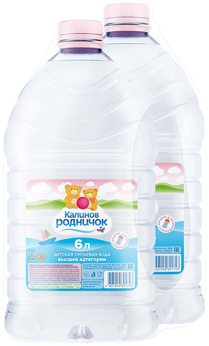 Вода Калинов Родничок для детей, 2 шт х 6,0 л калинов родник питьевая артезианская негазированная вода 9 л