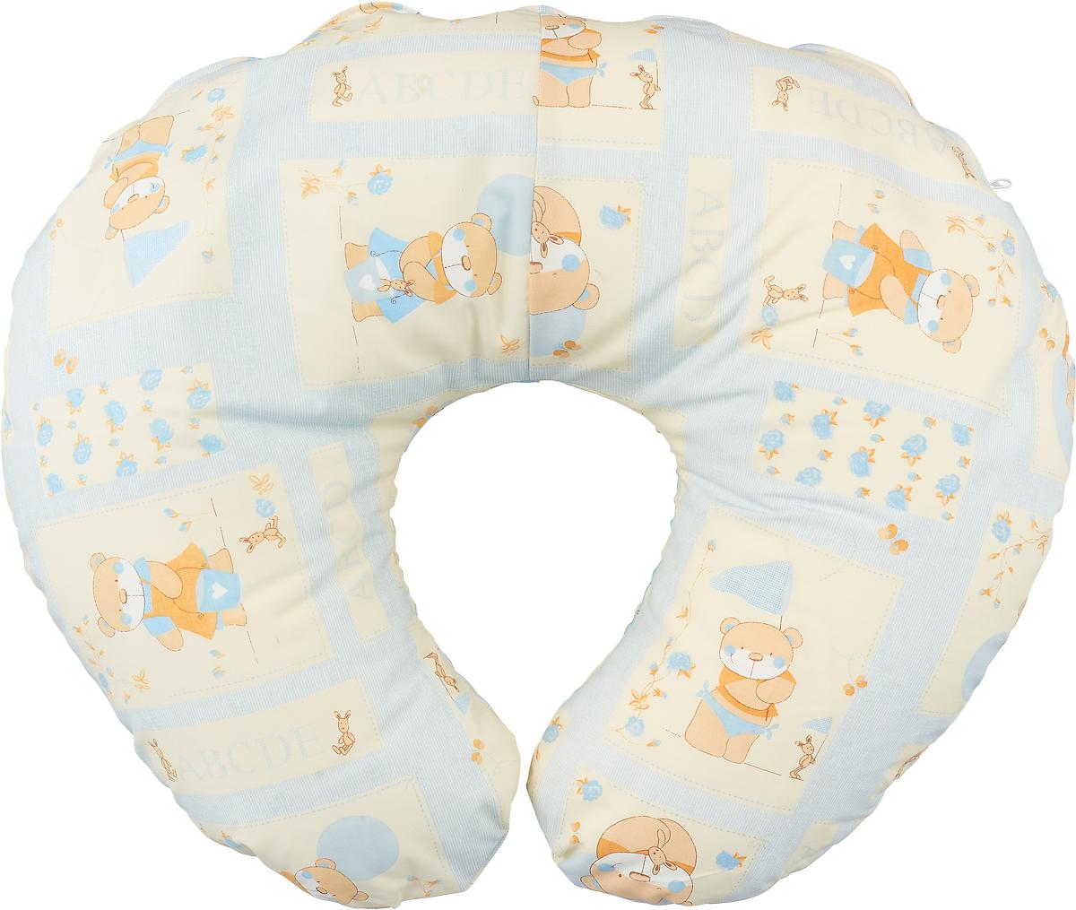 Plantex Подушка для кормящих и беременных мам Comfy Small Мишка цвет оранжевый голубой