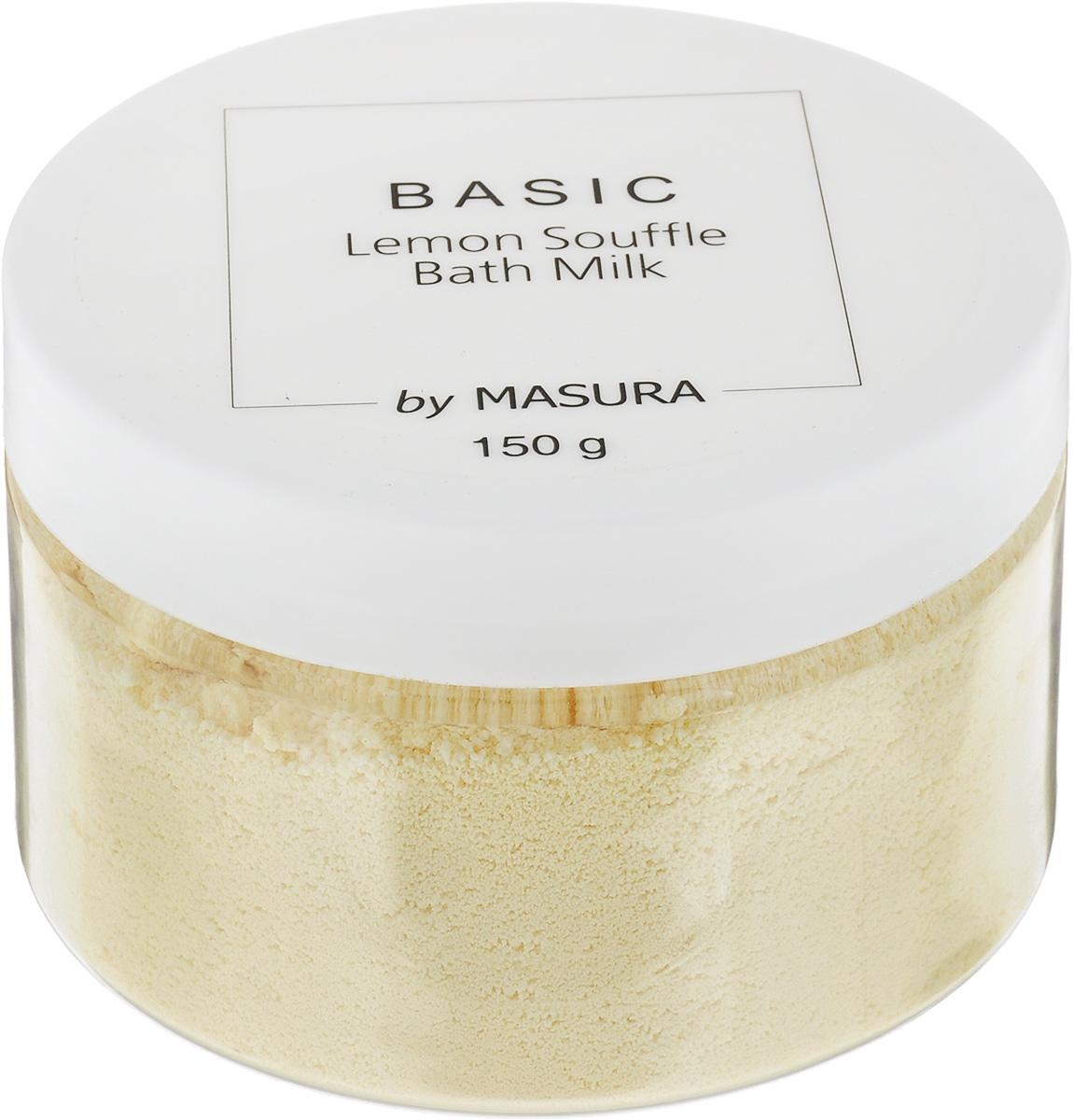 Masura Сухое молочко для ванны Lemon Souffle, 150 гр гидромассажер для ванны turbo spa