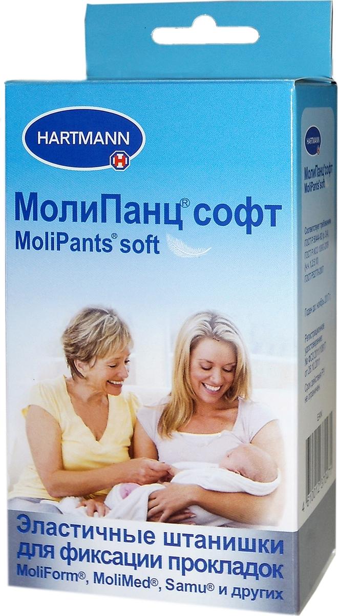 MoliPants Soft Удлиненные эластичные штанишки для фиксации прокладок, размер L