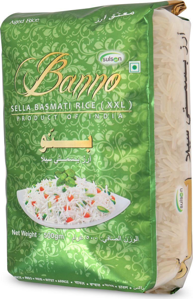 Banno Sella басмати рис обработанный паром, 500 г националь рис длиннозерный басмати 500 г