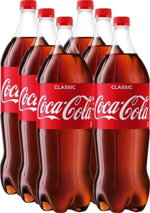 Coca-Cola напиток сильногазированный 6 штук по 2 л coca cola напиток газированный 355 мл