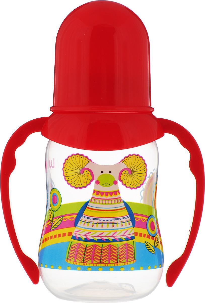 Lubby Бутылочка для кормления с силиконовой соской Русские мотивы с ручками от 0 месяцев 120 мл цвет: красный mepsi бутылочка для кормления с силиконовой соской от 0 месяцев цвет бирюзовый 125 мл