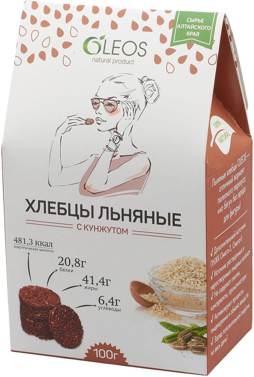 Oleos хлебцы льняные с кунжутом, 100 г сибирская клетчатка sk fiberia sport фитококтейль клетчатка клубника 350 г