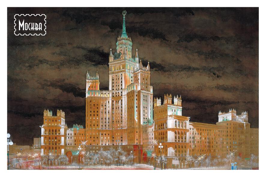 Открытка Даринчи Акварель. № 22 открытка подписные издания один город одна москва одна любовь 10 х 15 см