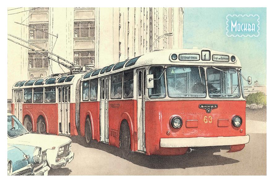 Открытка Даринчи Акварель. № 33 открытка подписные издания один город одна москва одна любовь 10 х 15 см