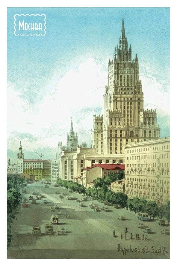 Открытка Даринчи Акварель. № 34 париж открытка