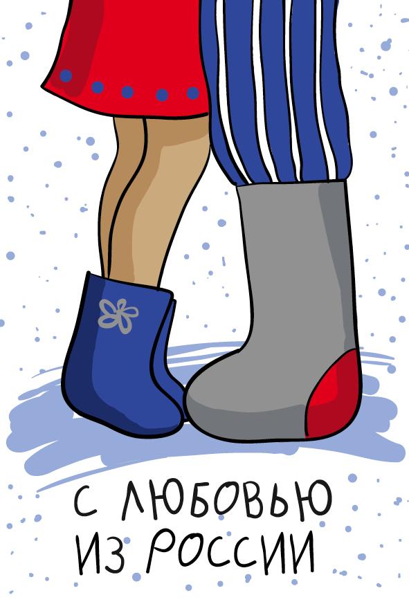 Открытка Даринчи Акварель. № 35 париж открытка