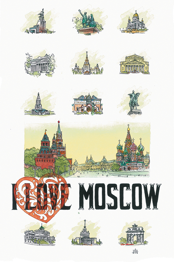 Открытка Даринчи Акварель. № 57 открытка подписные издания один город одна москва одна любовь 10 х 15 см