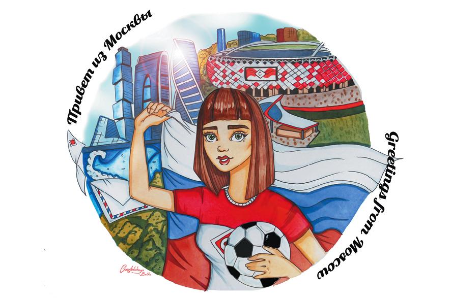 Открытка Даринчи Акварель. № 63 париж открытка