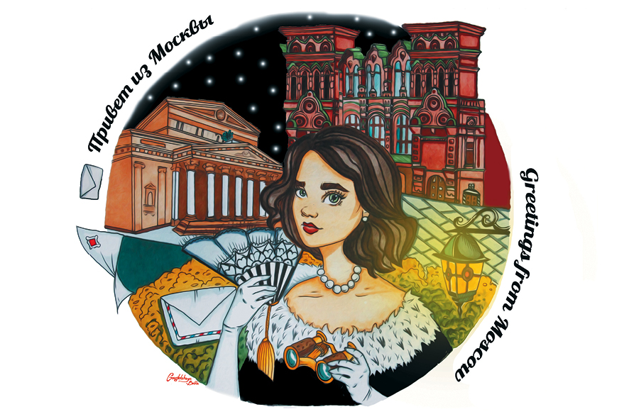 Открытка Даринчи Акварель. № 64 париж открытка