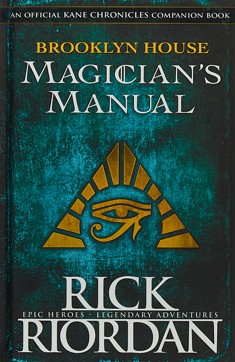 Brooklyn House Magicians Manual demigods and magicians