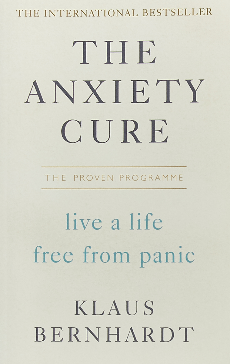ANXIETY CURE, THE пуловер quelle ajc 493193