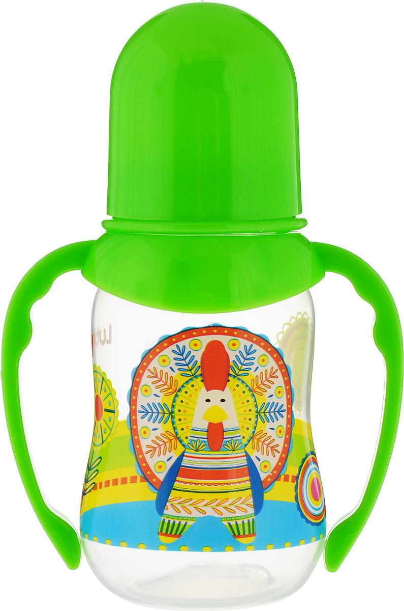 Lubby Бутылочка для кормления с силиконовой соской Русские мотивы с ручками от 0 месяцев 120 мл цвет салатовый