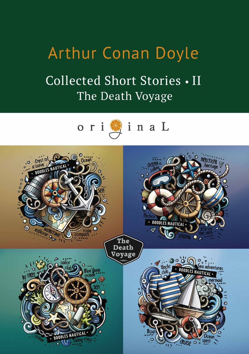 Doyle A.C. Collected Short Stories II: The Death Voyage doyle a c two short stories два рассказа на англ яз doyle a c