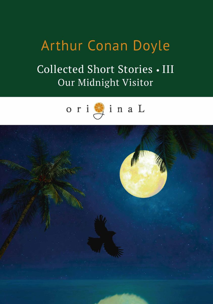 Doyle A.C. Collected Short Stories III: Our Midnight Visitor conan the spear and other stories