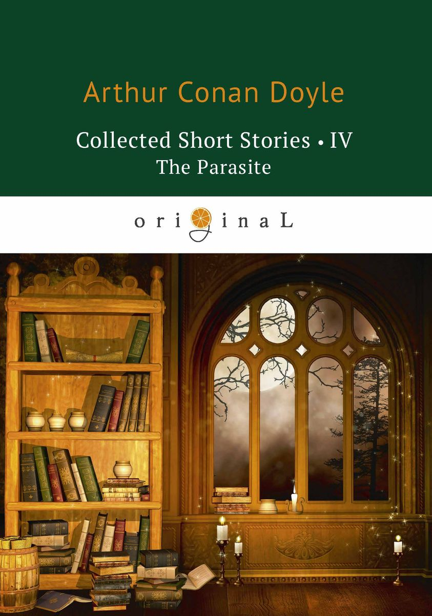 Arthur Conan Doyle Collected Short Stories IV: The Parasite the collected short stories of louis l amour volume 4