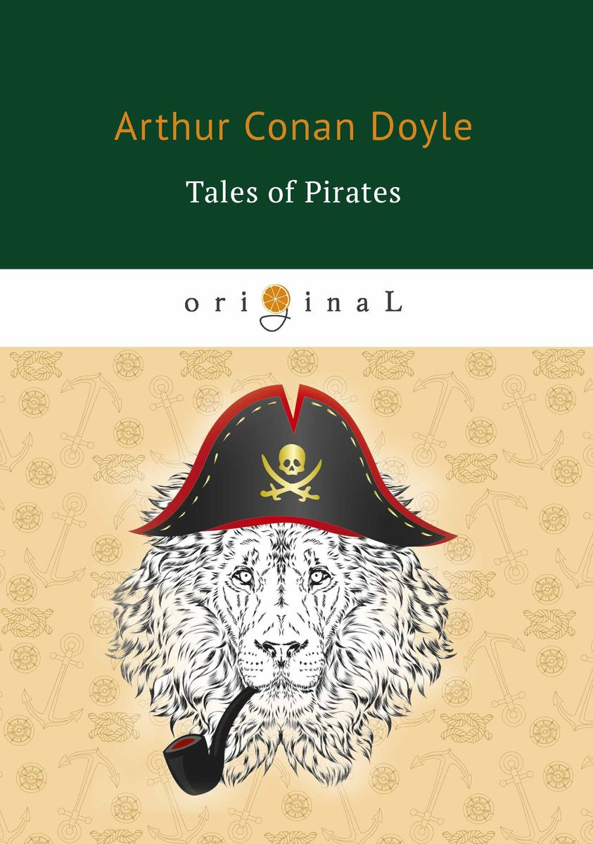 Doyle A.C. Tales of Pirates картридж с чернилами oem tz 345 p touch 18 8m tz e345
