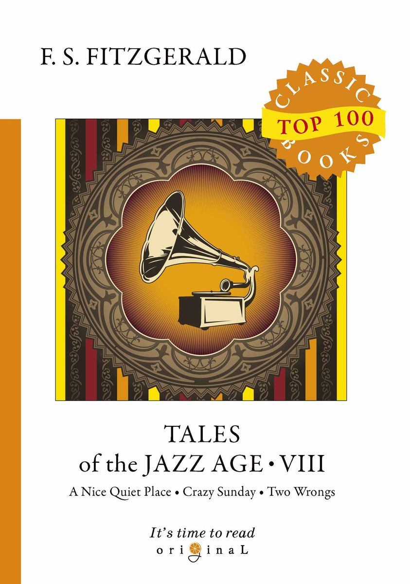 F. S. Fitzgerald Tales of the Jazz Age VIII salsa dancing into the social sciences – research in an age of info–glut