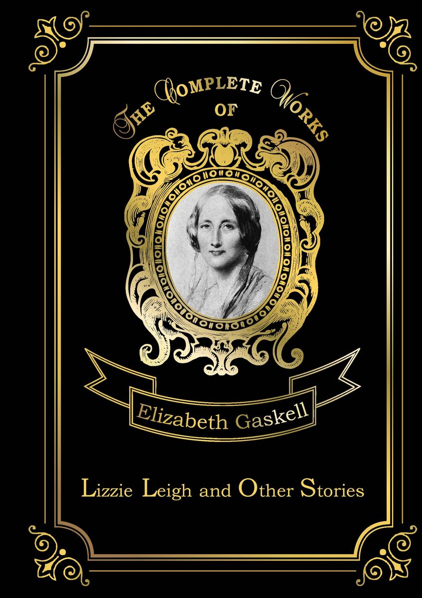 Elizabeth Gaskell Lizzie Leigh and Other Stories to build a fire and other stories