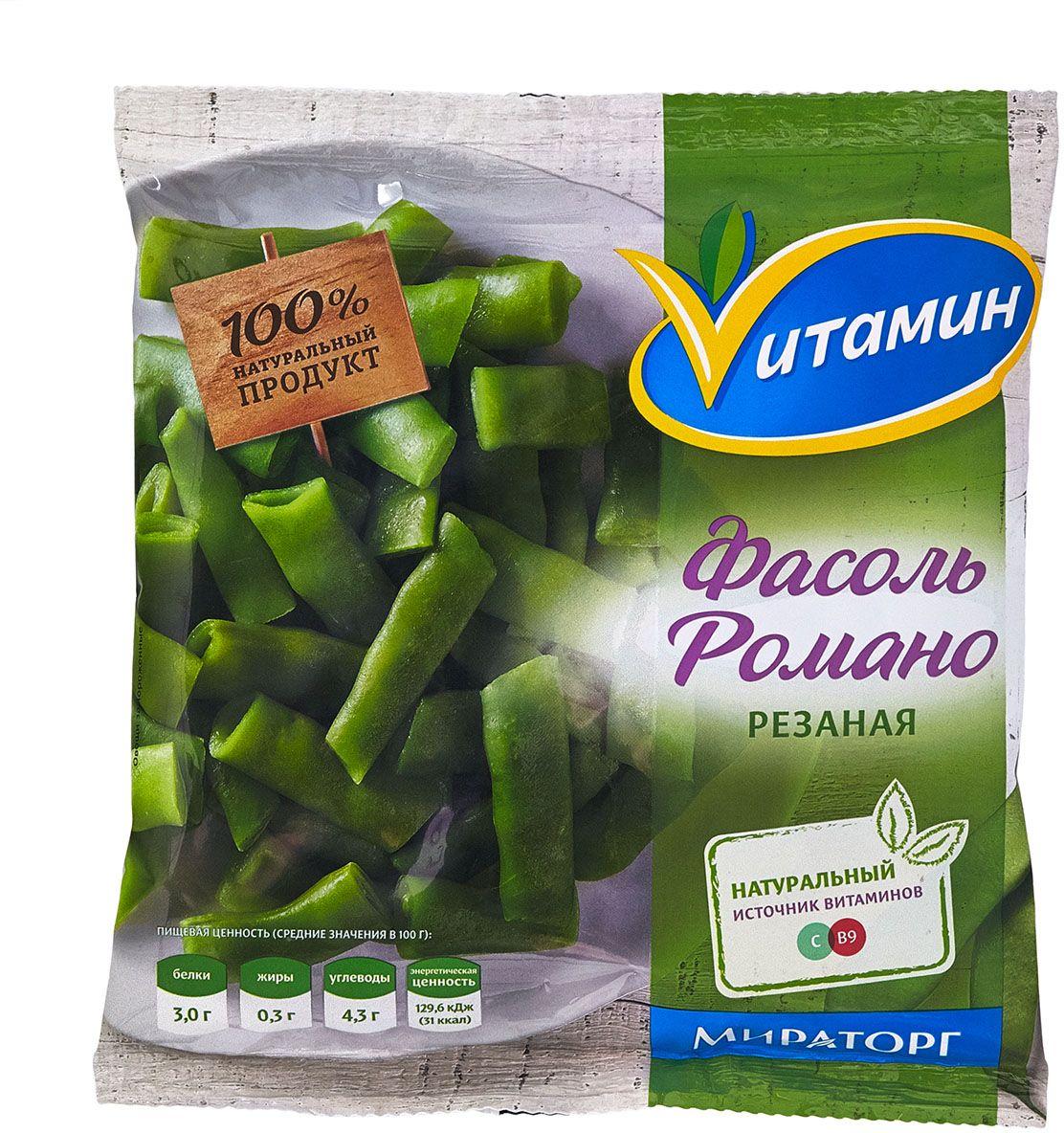 Фасоль Романо Vитамин, 400 г увелка фасоль красная 450 г