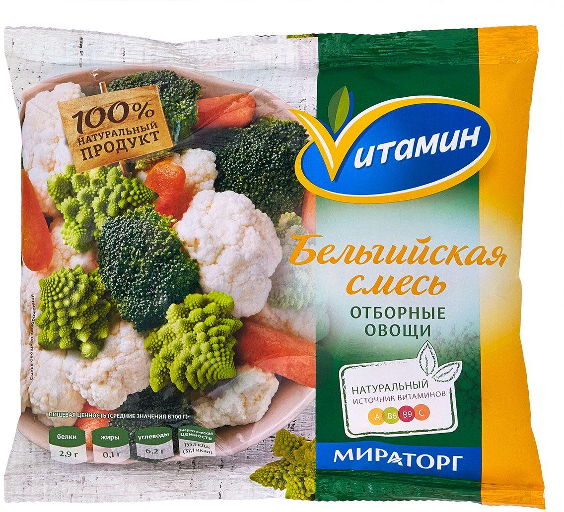 Бельгийская смесь Vитамин, 400 г брокколи капуста vитамин 400 г