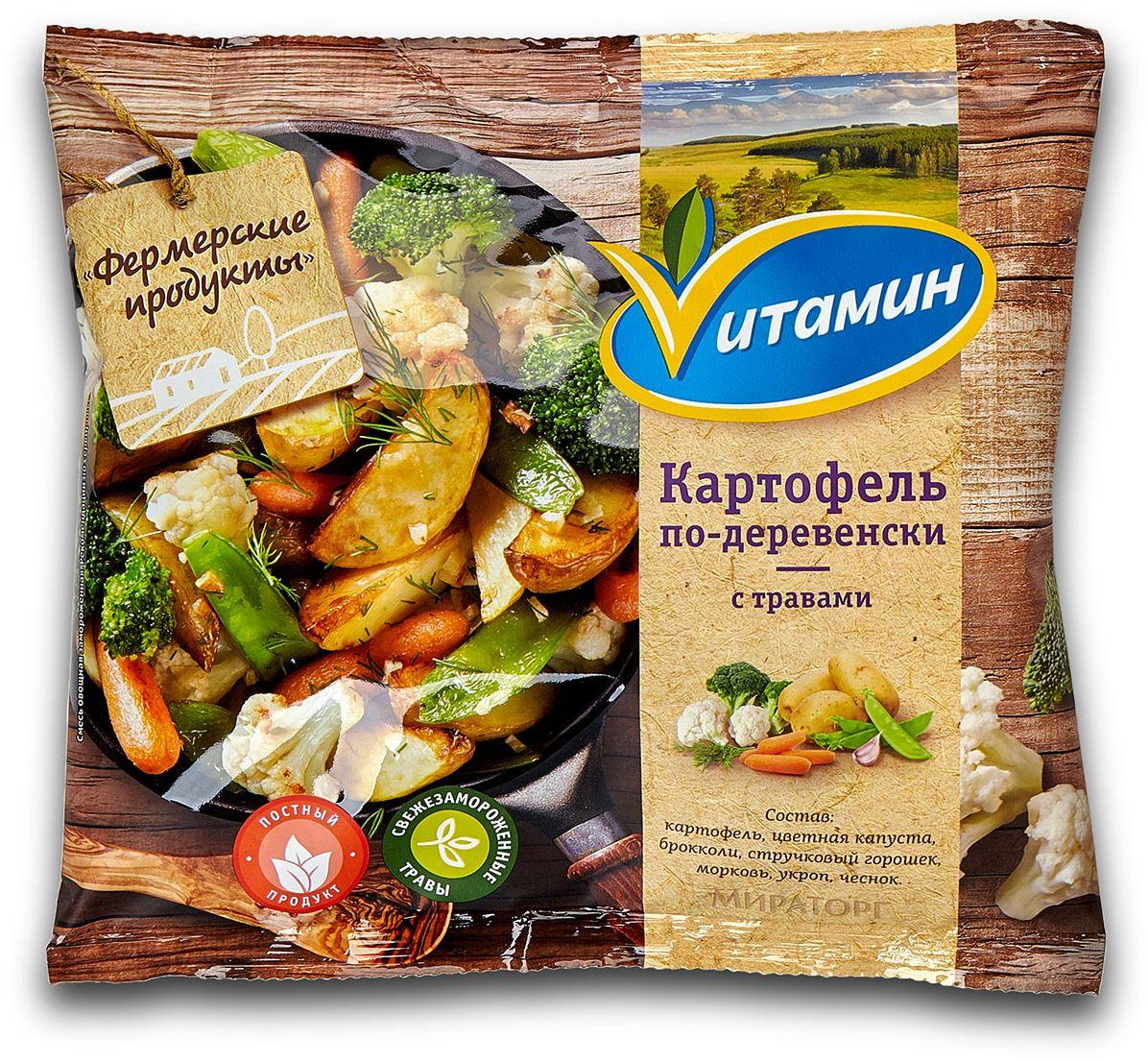 Картофель по-деревенски с травами Vитамин, 400 г, Мираторг
