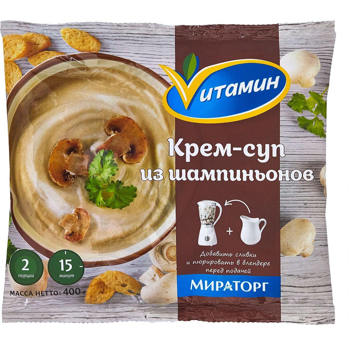 Крем-суп из шампиньонов Vитамин, 400 г суп том кха