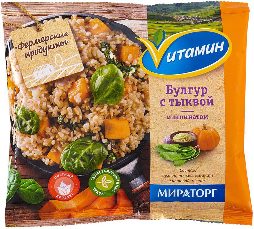 Булгур с тыквой и шпинатом Vитамин, 400 г, Мираторг