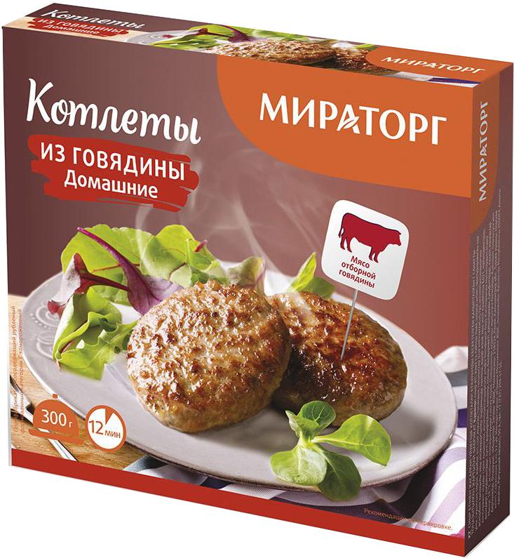 Котлеты из говядины Домашние Мираторг, 300 г