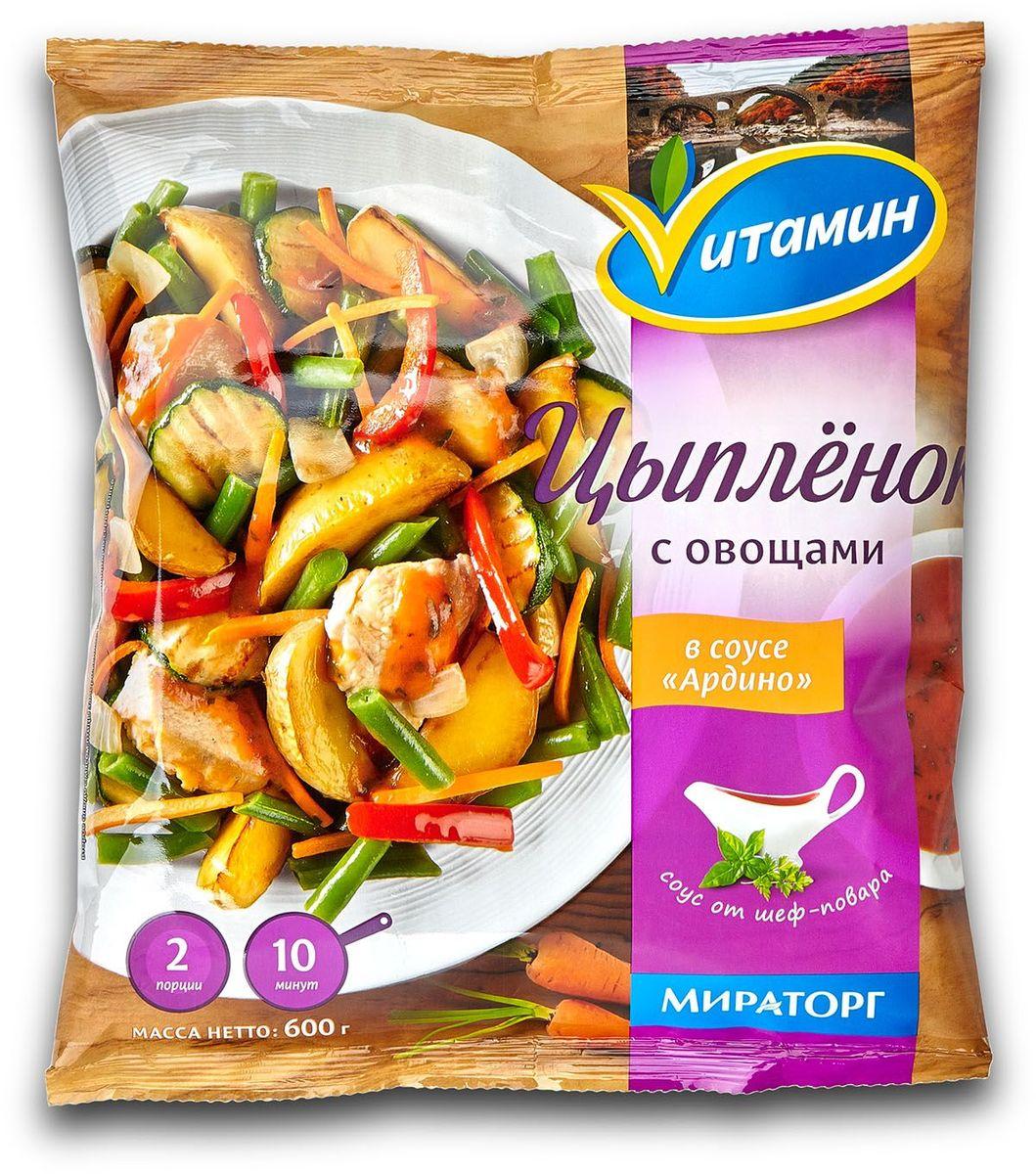 """Цыпленок с овощами в соусе """"Ардино"""" Vитамин, 600 г, Мираторг"""