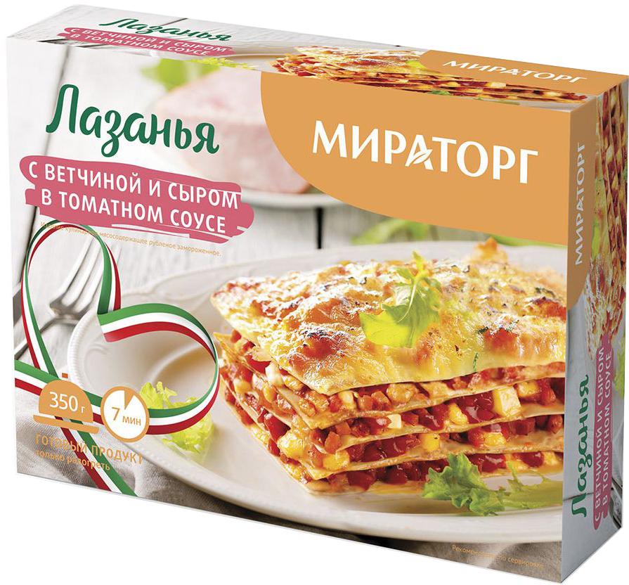 Лазанья с ветчиной и сыром в томатном соусе Мираторг, 350 г чипсы с сыром каждый день 100 г