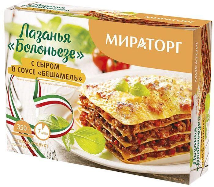 Лазанья Болоньезе с сыром в соусе Бешамель Мираторг, 350 г