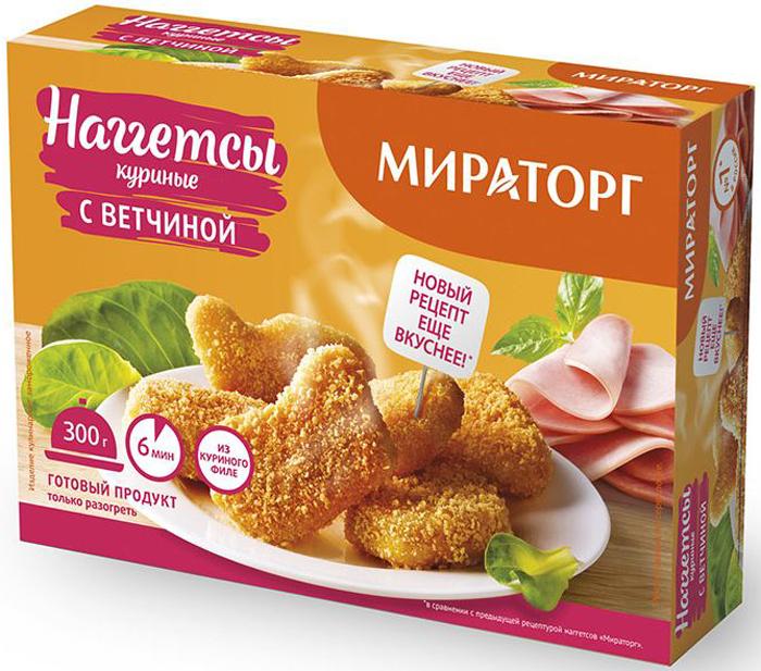 Наггетсы куриные с ветчиной Мираторг, 300 г Мираторг