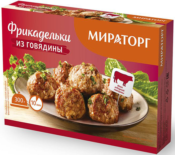 Фрикадельки из говядины Мираторг, 300 г