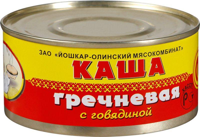Йошкар-Олинская Тушенка каша гречневая с говядиной, 325 г правило кашевара каша гречневая с топинамбуром и овощами 46 г