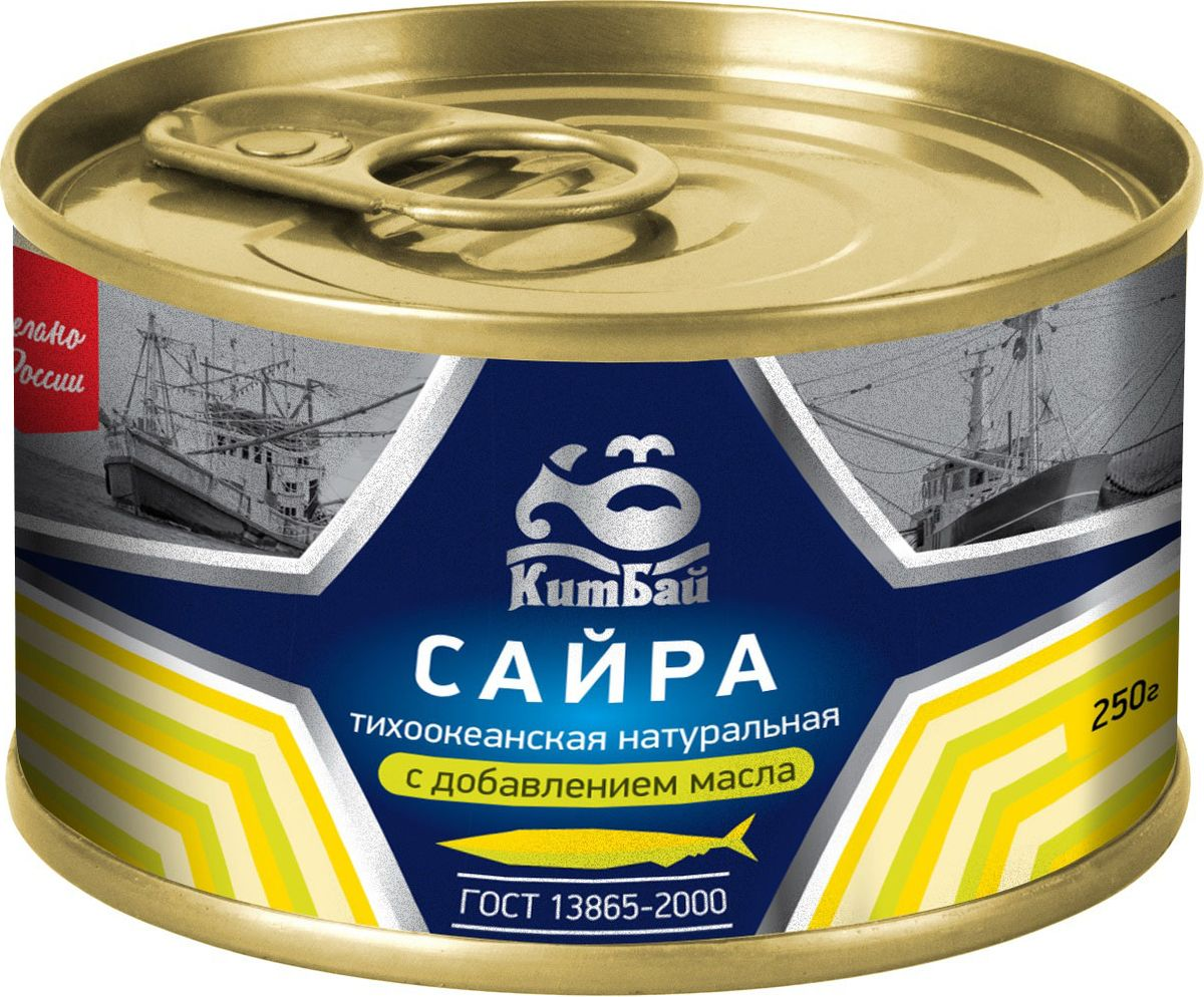 КитБай сайра натуральная с добавлением масла, 250 г сайра охлажденная